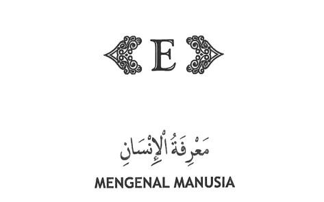 E. MENGENAL MANUSIA