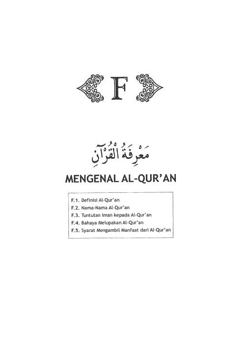 F. MENGENAL AL-QUR'AN